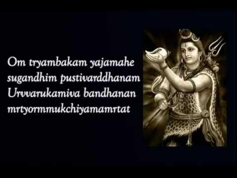 Shri Mahamrityunjai Mantra Shiva Shlok Mp3 Lyrics