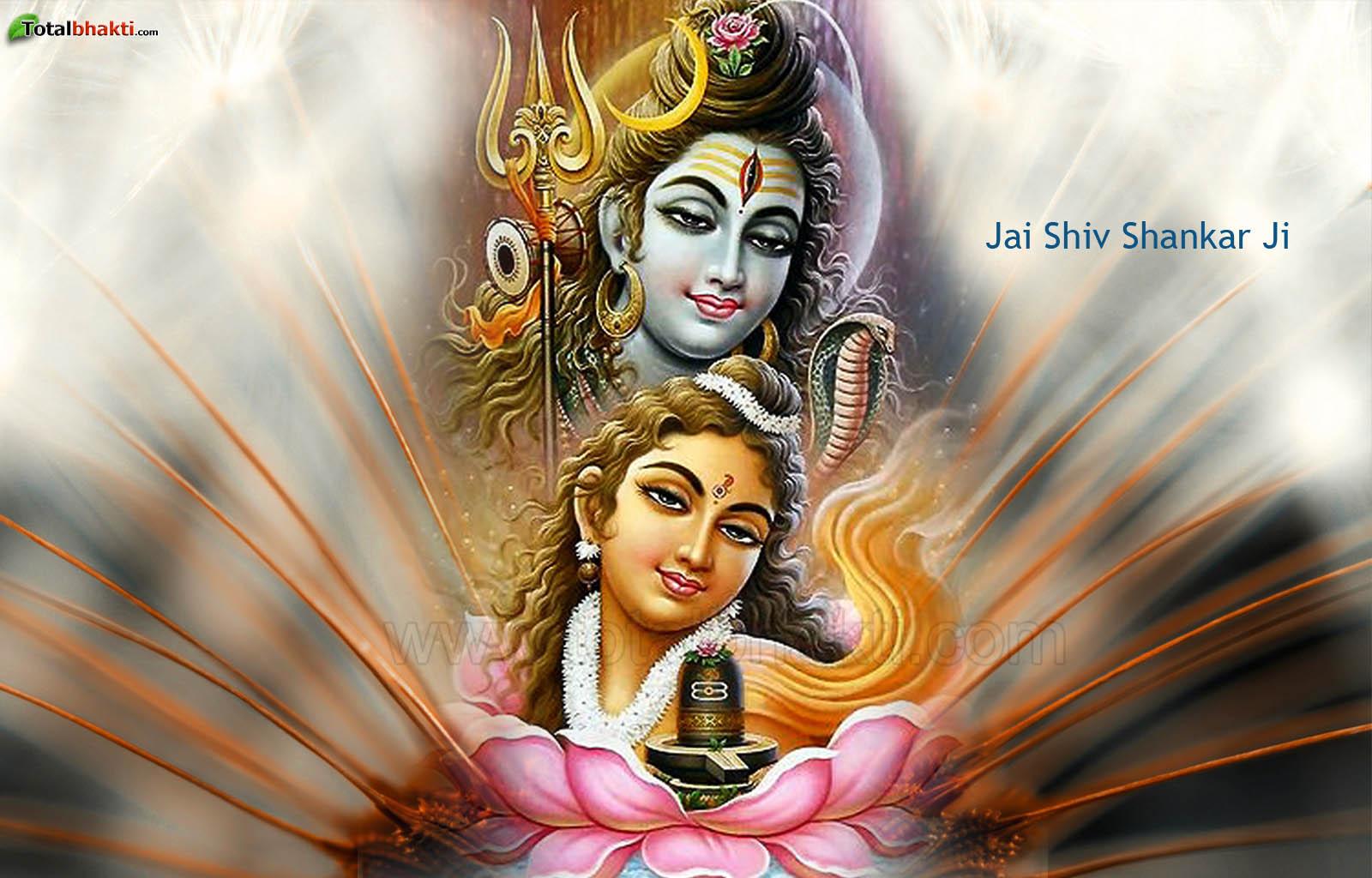 Shiv bhajan by anuradha paudwal online dating 5