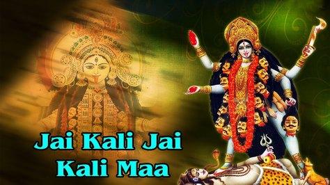 Jai Kali Maa Kali Kali Maa Kali Bhajan Mp3 Lyrics Shiva Sagar