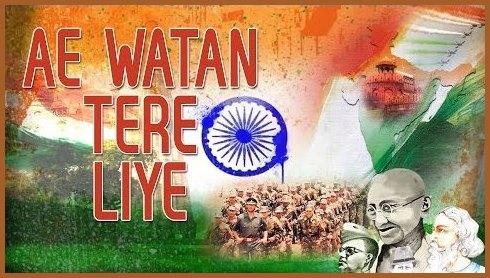Aye Watan Tere Liye Desh Bhakti Geet Full Lyrics By Mohammad Aziz & Kavita Krishnamurthy