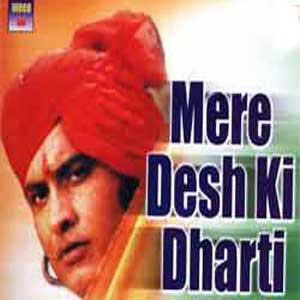 Mere Desh Ki Dharti Desh Bhakti Geet Full Lyrics By Mahendra Kapoor Bhakti Gaane Bhakti Bhajan Hindi Lyrics