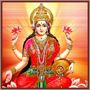 Aaj Barso Laxmi Maa Mata Laxmi Bhajan Full Lyrics