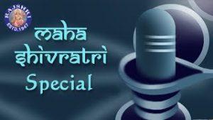 Shiv Satya Shiv Chitt Latest Superhit Shiv Bhajan Full