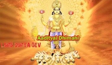 Aadityai Dhimahi Soulful Surya Dev Mantra Spiritual Mantra Full Lyrics