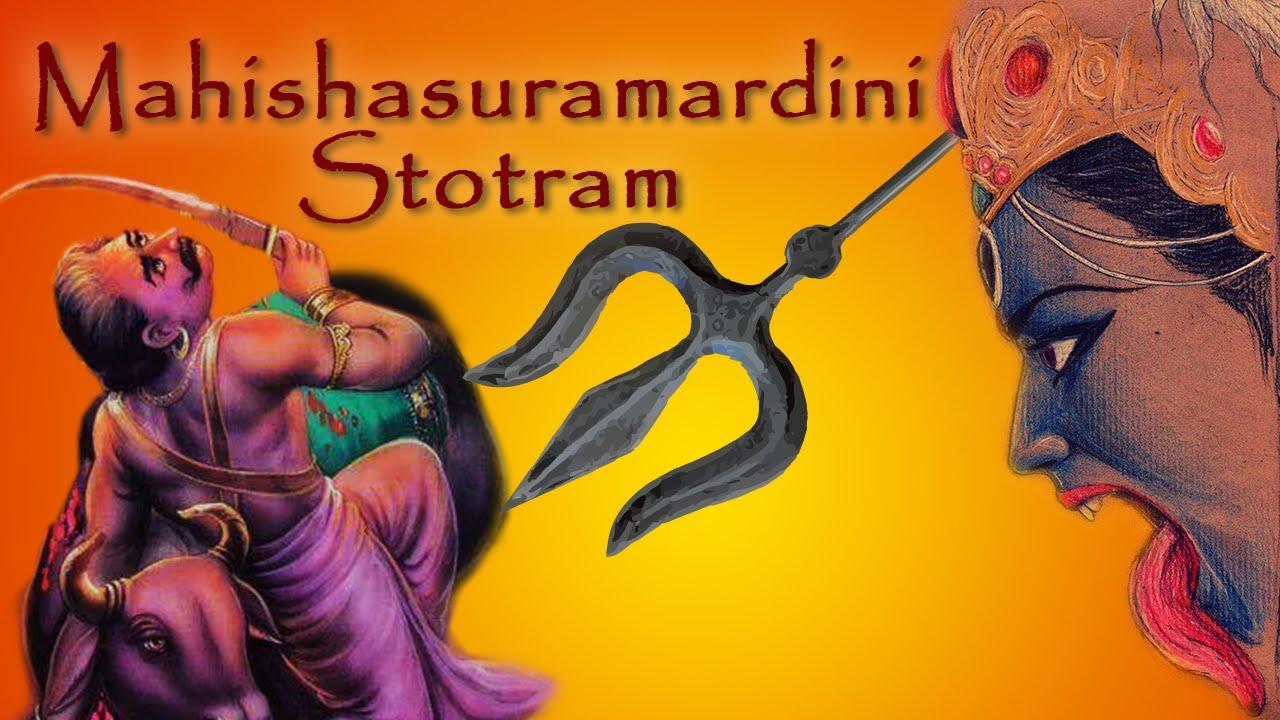 Aigiri Nandini Maa Durga Mahishasura Mardini Stotram Full Lyrics By Rajalakshmee Sanjay