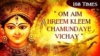 Om Aim Hreem Kleem Chamunda Mantra 108 Times Full Lyrics