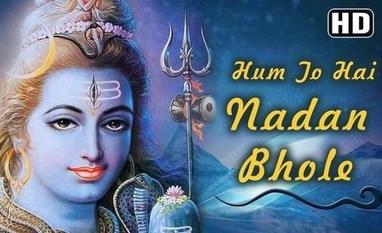 Shiv bhajan by anuradha paudwal online dating 2