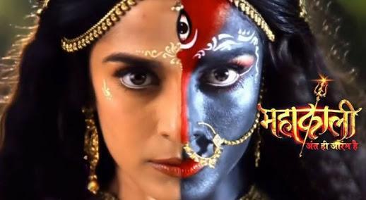 Jai Kali Jai Kalyaani Maa Jai Maa Jai Maa Hindi Lyrics By Pt Rajin Balgobind