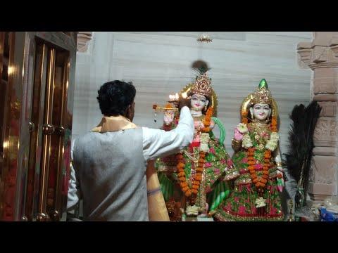 ठाकुर जी महाराज की भव्य आरती दर्शन ।। लाइव आरती | Shri Krishna Aarti | डांगियावास | 9929685332