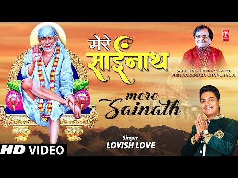 मेरे साईंनाथ Mere Sainath I Sai Bhajan I LOVISH LOVE I Full HD Video Song