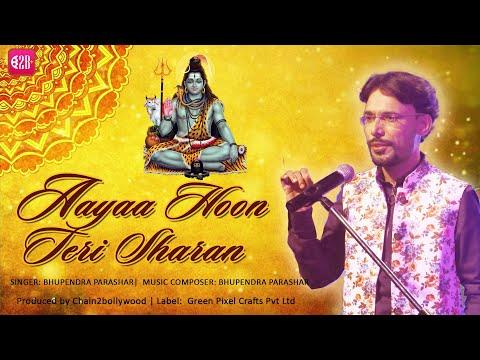 शिव जी भजन लिरिक्स - Shiv Song   Shiv Bhajan   Mahdev Songs   Aaya Hoon Teri Sharan   Har Har Mahadev Songs   C2b Bhakti