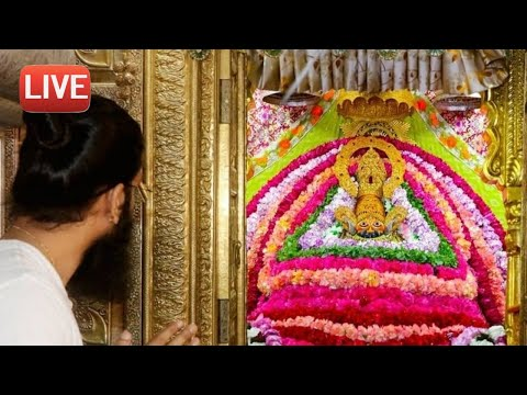Live संध्या आरती - 31 मई 2021 - श्री श्याम दर्शन