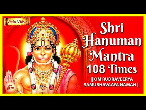POWERFUL LORD HANUMAN MANTRA 108 TIME CHANTING   HANUMAN MANTRA JAAP CHANTING   HANUMAN VEDIC MANTRA