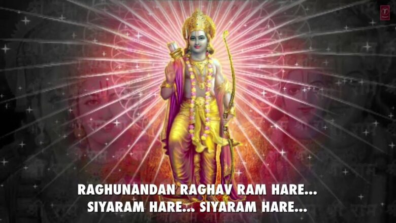 Raghunandan Raghav Ram Hare Siya Ram Hare….Dhun By Anuradha Paudwal I RAM DHUNI