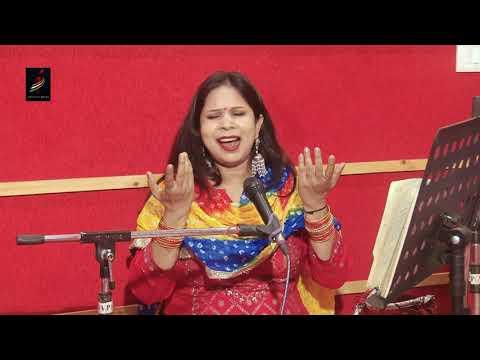 शिव जी भजन लिरिक्स – shiv manat nahi || shiv bhajan || Indu Sonali