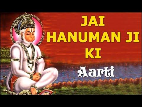 Morning Prayer | Hanuman Ji Ki Aarti | Devotional Song