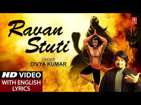 शिव जी भजन लिरिक्स - रावण स्तुति Ravan Stuti I English Lyrics I DIVYA KUMAR I Latest Shiv Bhajan I New Devotional Song