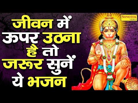 हनुमान आरती- Hanuman Arti |आरती कीजै हनुमान लला की,hanuman Aarti, Aarti Keejei Hanuman Lala Ki,