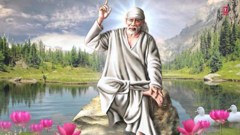 Sai Ram Sai Ram Sai Bhajan By Sudesh Bhosle [Full Video Song] I Mere Sai Tere Sai