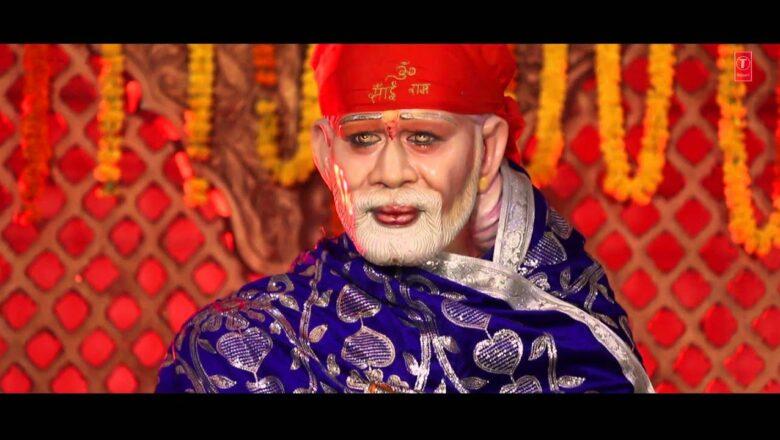 AAO BHAI AAO PAALKI UTHAO SAI BHAJAN BY SADHANA SARGAM,SUREN [FULL VIDEO SONG] I SAI SAI MERE SAI