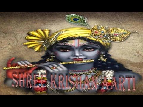 Aarti Kunj Bihari Ki | Shree Hari Krishna Aarti |  In Hindi
