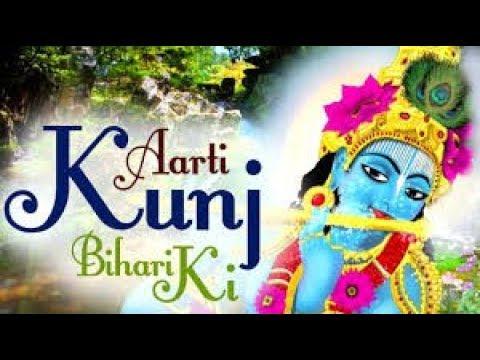 POPULAR SHRI KRISHNA BHAJAN | AARTI KUNJ BIHARI KI | VERY BEAUTIFUL SONG