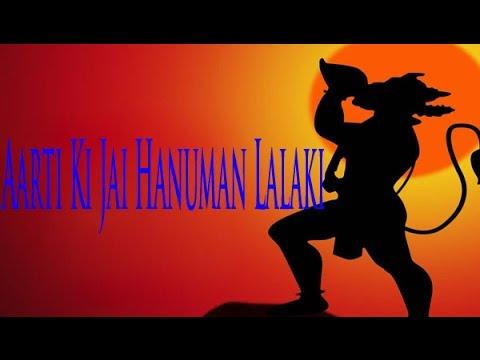 Shree Hanuman Ji Ki Aarti |Aarti Ki Jai Hanuman Lalaki | Latest  Exclusive Aarti