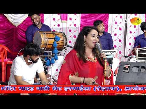 #आज लगी बाबा श्याम की अदालत ll Singer-Aarti Sharma Delhi ll New Shyam Baba Bhajan 2020 ll