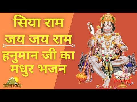 आरती कीजै हनुमान लला की,hanuman Aarti, Aarti Keejei Hanuman Lala Ki, HARIHARAN,Shree Hanuman Chalisa