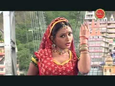 शिव जी भजन लिरिक्स - Ye Dharti Ambar Sara || Latest Shiv Bhajan || Bol Bum || Nilima Niley, Simarat Singh