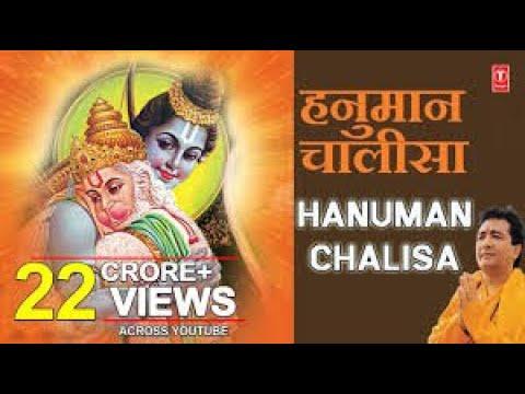 श्री हनुमान चालीसा   Shree Hanuman Chalisa I GULSHAN KUMAR I HARIHARN I Morning Hanuman Ji Ka Bhajan