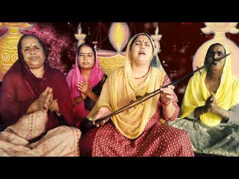 || सोनी प्रीत लगी हारां वाले दे नाल…|| Krishan bhajan || Ashu Sharma