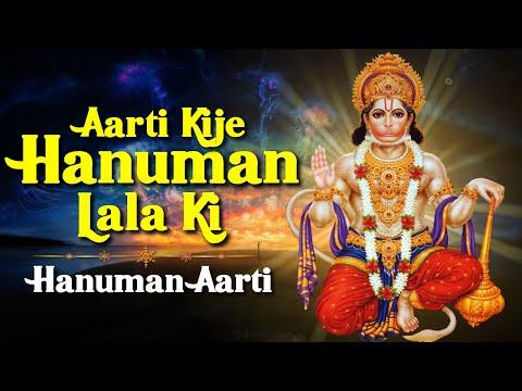 हनुमान जी की आरती - Hanuman Aarti - Aarti Kije Hanuman Lala Ki