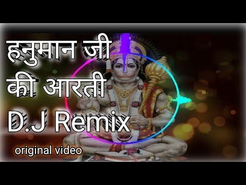 हनुमान जी की आरती//Hanuman ji ki aarti//आरती कीजै हनुमान लला की // Aarti ki jai hanuman lala ki//d.j