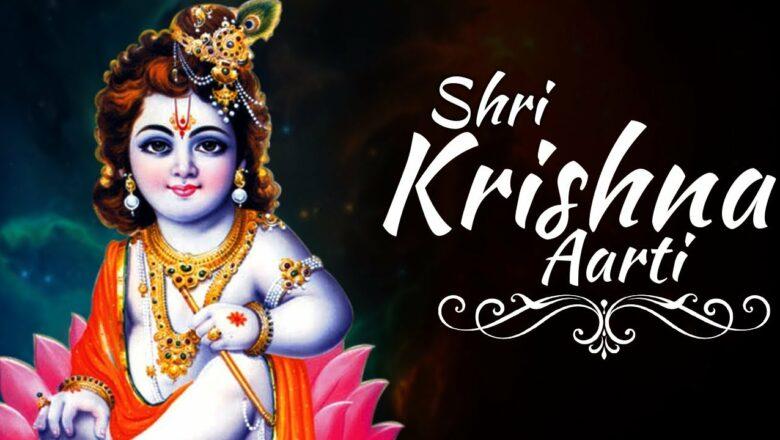 Aarti Kunj Bihari Ki – Krishna Aarti with Lyrics | Full Hindi Bhakti Song