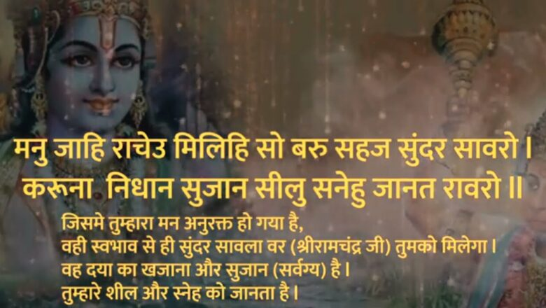 Shri Ram Hanuman Aarti | shri ramchandra kripalu bhajman| Hanumat Kripa :Pavitra Dhun|New