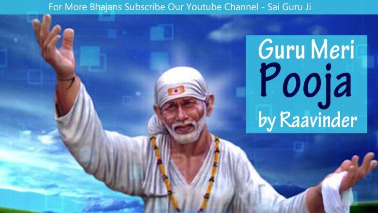 Guru Meri Pooja by Raavinder | latest Sai Baba Bhajans | New Bhajan