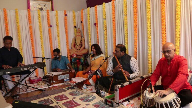 Hanuman Chalisa For Cancer Research UK By Sneha Makanji & Bhavit Mehta