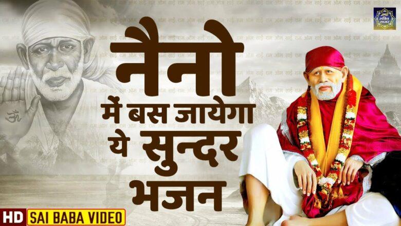 जरूर सुनना ये भजन || दया करो || Daya Karo || Sai Bhajan || Gangandep Ghardhav || Sai Baba Song ,Baba