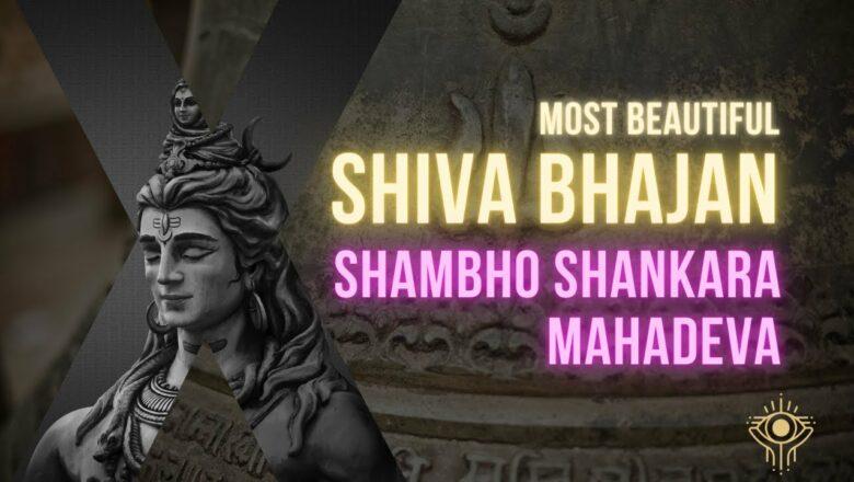 शिव जी भजन लिरिक्स – Shambho Shankara Mahadeva ⎮ Most Beautiful Shiva Bhajan ⎮ Live From Dhyanalinga