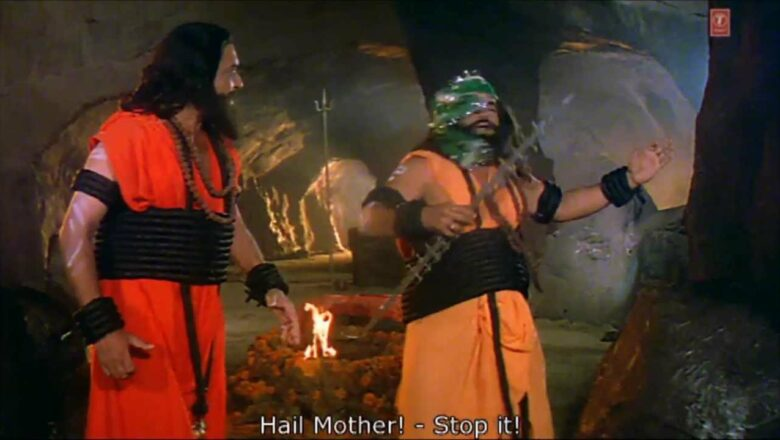 Best Scene Bhairavnath Ka Vadh (Killing) with English Subtitles I Jai Maa Vaishno Devi