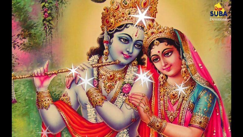 Aarti Kunj Bihari Ki || Aarti || Devotional  || Pandit BHUPENDRA SHARMA || MERA SUBA Devotional 2021