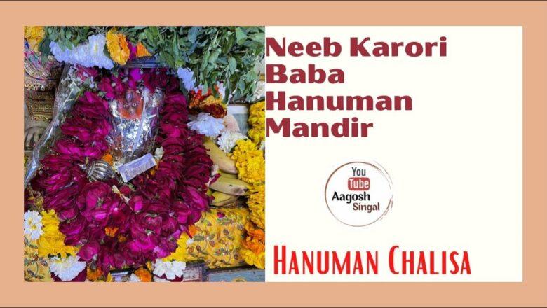 2 October 2021 || 11am || हनुमान चालीसा || Hanuman Chalisa
