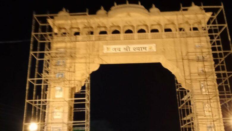 जय श्री श्याम , खाटू श्याम जी भजन ।Jai shree shyam aarti ,Latest khatu shyam bhajan 2021  l