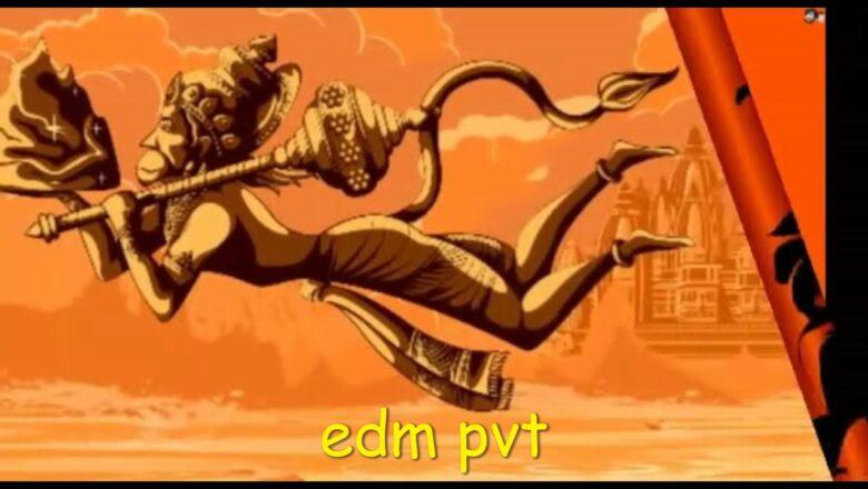 Hanuman ji ki Aarti🙏