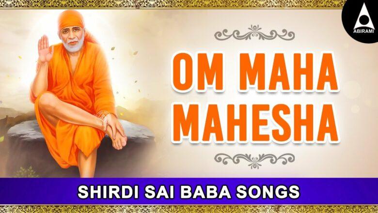 Saibaba songs that bring Crores of Benefits || Om Maha Mahesha || Shirdi Sai Baba Bhajans & Songs