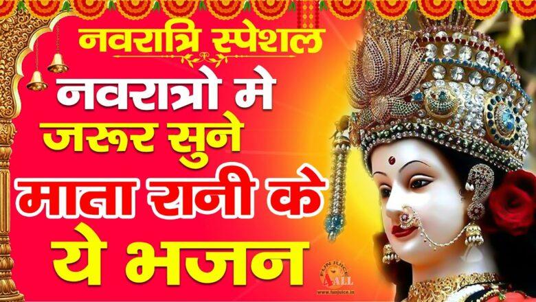 नवरात्री स्पेशल : सम्पूर्ण आरती संग्रह   Nonstop Mata Ki Aarti   Nav Durge Aarti  