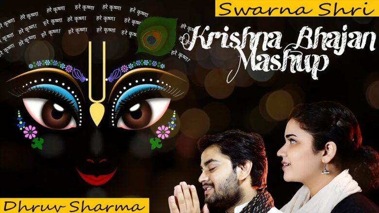 Best Krishna Bhajan Mashup 2021   Dhruv Sharma ft Swarna Shri