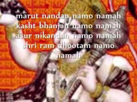 Hindu Kata for Sri Hanuman (DevotivePsalm) – Thailand Amulets