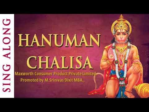sadhana sargam - hanuman chalisa -హనుమాన్ చాలీసా- raag desh